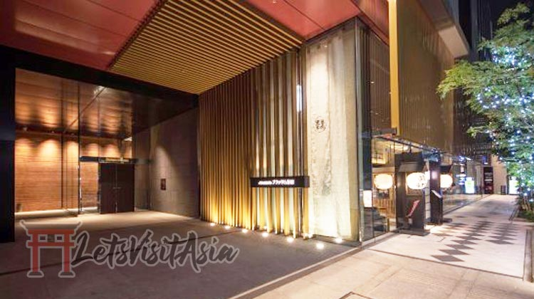 An image of Jr Kyushu Hotel Blossom as the featured image for this review