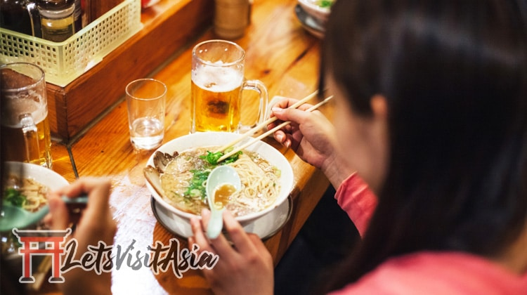 Best Ramen in Shinjuku Featured Image