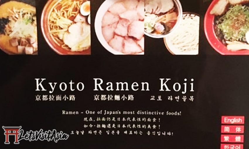 Kyoto Ramen Koji Booklet