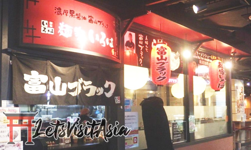 Kyoto Ramen Koji Featured Image