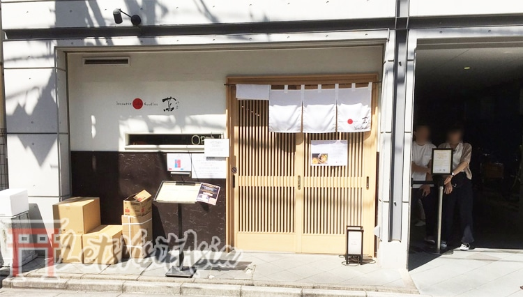 An image of the storefront of the original Tsuta Ramen Restaurant in Sugamo, Tokyo