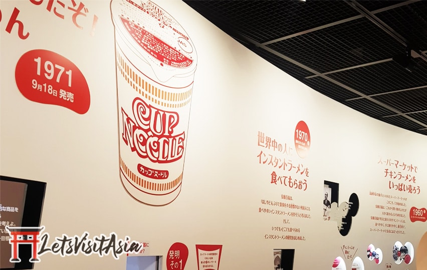 Cup Noodle Museum: Osaka vs Yokohama Featured Image