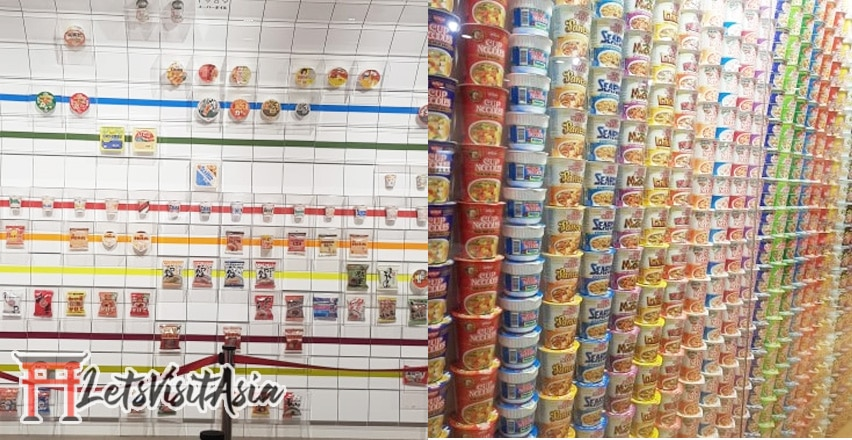 An image to conclude our comparison between the Cup Noodle Museum Yokohama vs Osaka