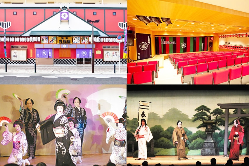 Images of the Ikeda Gofukuza Theater in Osaka that's situated near the cup noodle museum