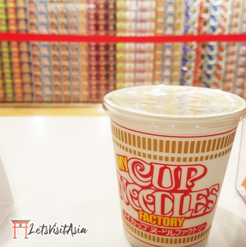 Our custom cup noodle at the My Cup Noodle Factory in Osaka