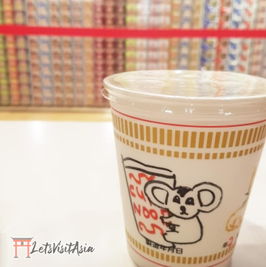 A custom cup noodle created at the My Cup Noodle Factory in Yokohama.