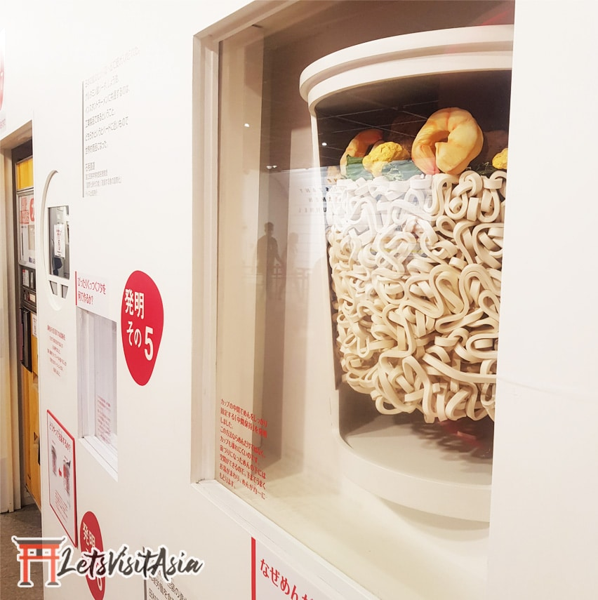 A comparison between the cup noodle museums at Osaka and Yokohama.