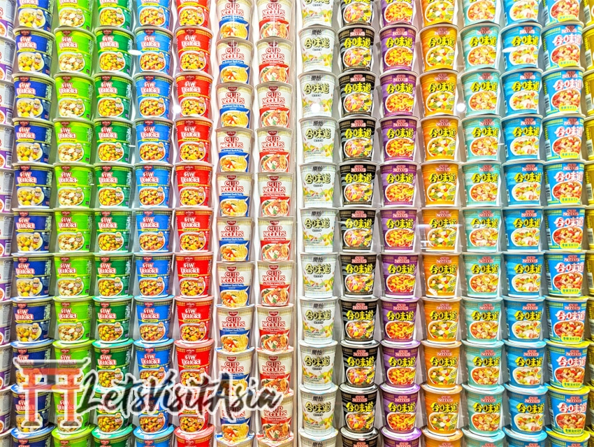 Featured Image for Things to do near cup noodle museum Osaka article