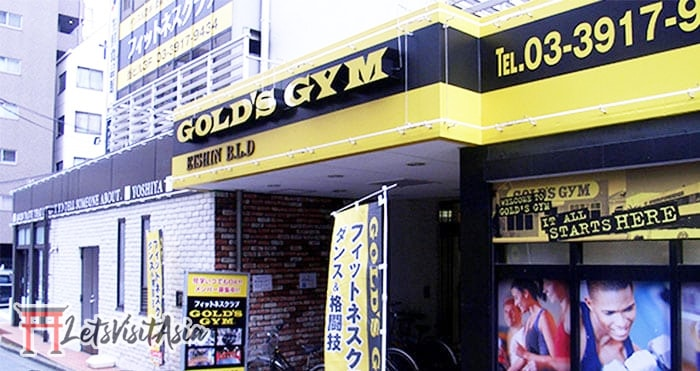 Image of Gold's Gym in Japan