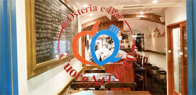 One of the best pasta restaurants in Tokyo called Cuore Azzuro