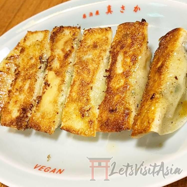 Vegetarian Izakaya Tokyo